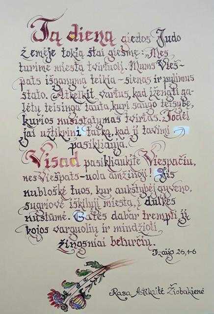 Kaligrafija Dievo žodis